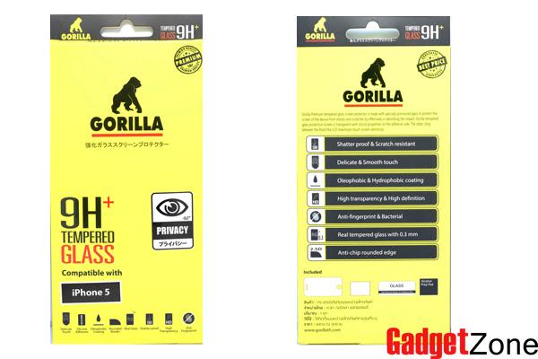 ฟิล์มกันเสือก i5 gorilla privacy