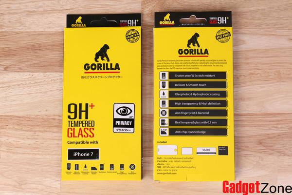 ฟิล์มกันเสือก ฟิล์มกันมอง gorilla privacy ไอโฟน7