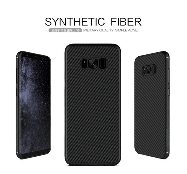 เคสซัมซุง s8 ลายเคฟล่า nillkin synthetic fiber