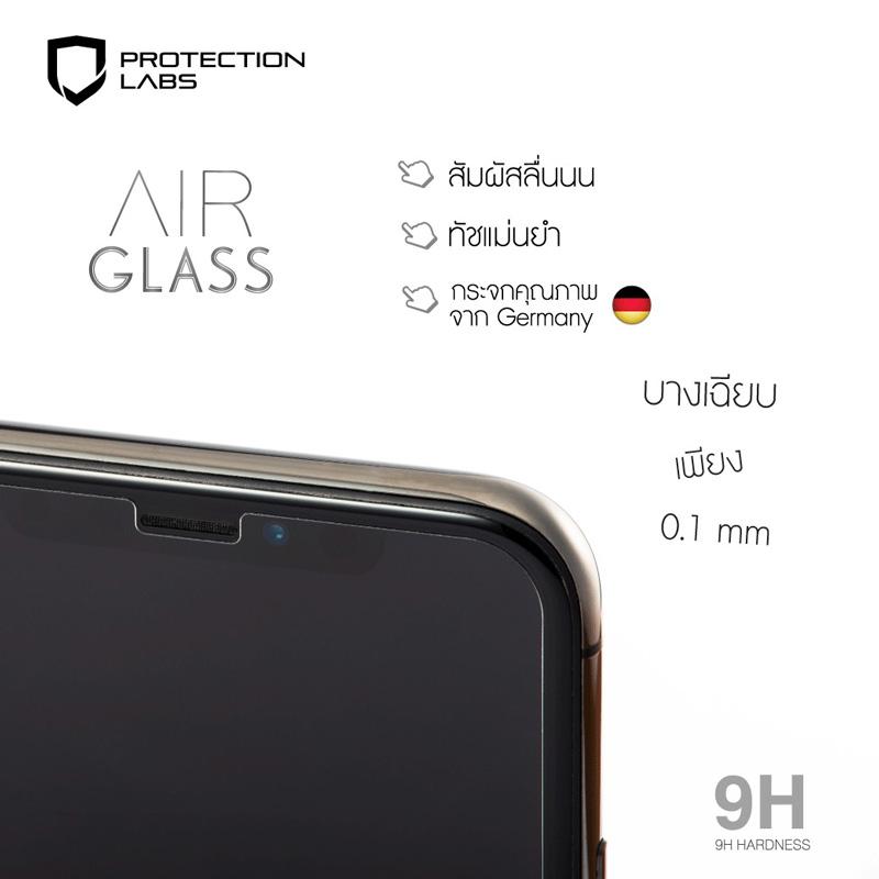 ฟิล์มกระจก ไอโฟนx air glass protectionlabs