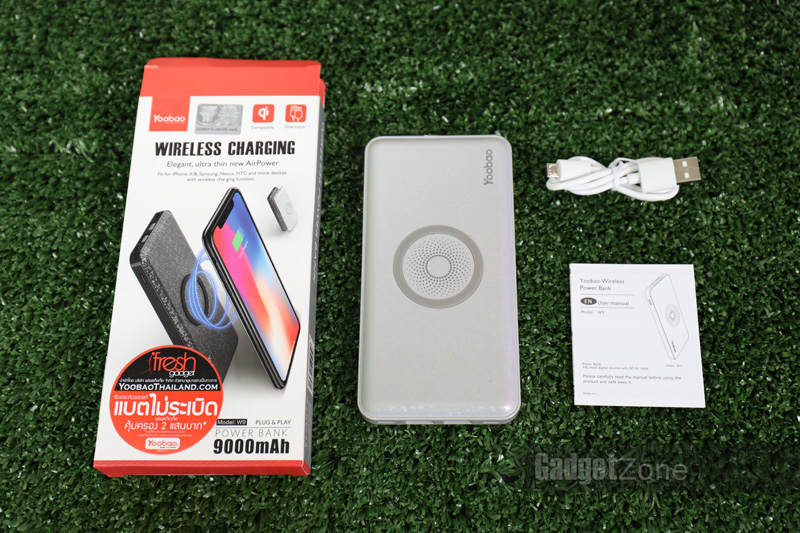 แบต yoobao 9000 wireless powerbank w9